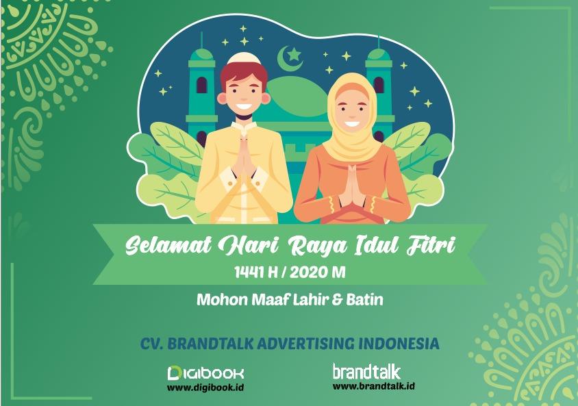 Contoh Template Kartu Ucapan Idul Fitri 2020 Free Download