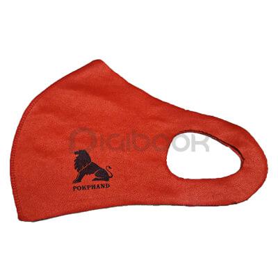 Masker Scuba Merah Digibook Promotion