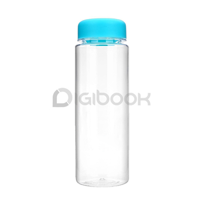 My Bottle Digibook Promotion