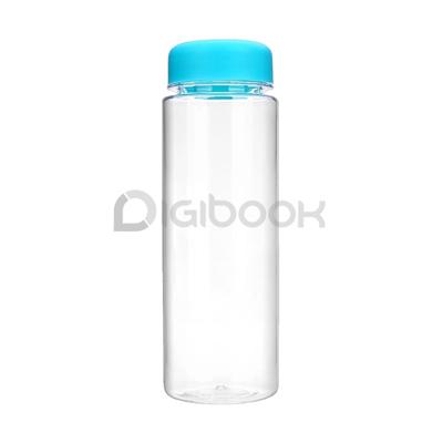 My Bottle Digibook Promotion